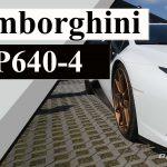 Lamborghini Huracan LP640 4